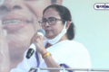 If you have the power, show it to Saini with your hands, Mamata Banerjee opened her mouth in support of the actress