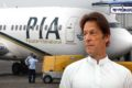 Malaysia seizes PIA plane for non-payment of arrears Extreme insult to Pakistan at the international level