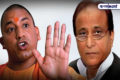 Azam Khan played a big blow! Yogi government is taking back 60 acres of land of Johar University