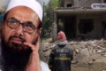 Militant Hafiz Saeed's house in front of the terrible explosion, 4 dead and 18 injured!  The number is expected to rise further